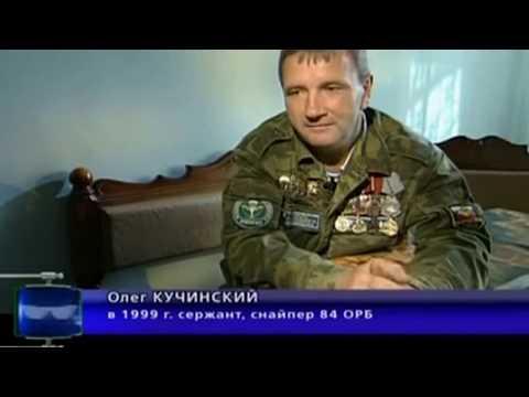 Смотреть Тайны чеченской войны.Волчьи ворота онлайн