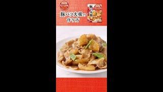 https://www.ajinomoto.co.jp/cookdo/oozara/?Scid=ot_av_youtube171225...