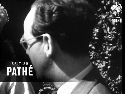 Film Garden Party (1947)