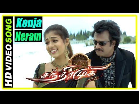 Chandramukhi Tamil Movie | Nayanthara falls for Rajinikanth | Konjam Neram Video Song | Jyothika