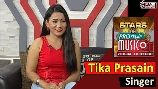 Star on Music of Your Choice with Tika Prasain , Singer - 2075 - 6 - 1