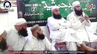 main to ummati hoon by junaid jamshed rahmatullahi alahi