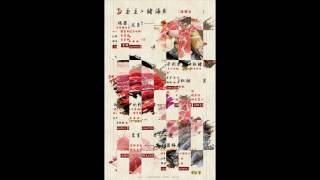 饗樂menu電子影片