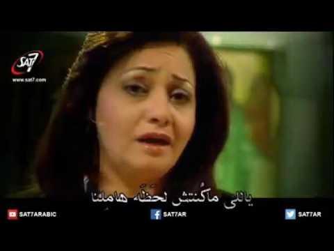 Download lagu arab mp3 gratis