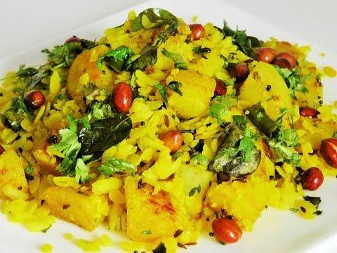 बटाटा पोहे  / Batata Pohe / Aloo Poha by madhurasrecipe