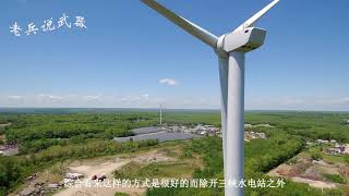 中国投资800亿,在建规模仅次三峡大坝的水电站,10万人因此搬迁