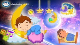최신 아기 자장가 2021- 아기를위한 아름다운 꿈