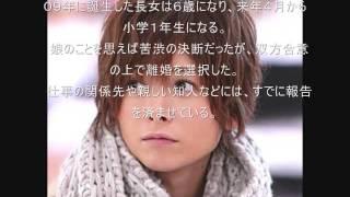 真木よう子、離婚 元俳優・片山怜雄さんと6年10か月でピリオド 片山怜雄 検索動画 4