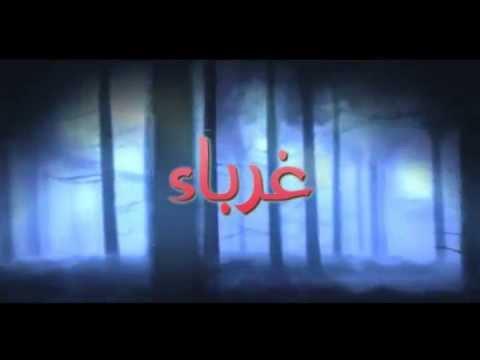 Jeda Rodja TV - Tegar Diatas Sunnah