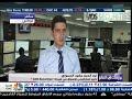 CNBC Arabia interview on Turkish Lira, Yen and the Euro 08/06/2015