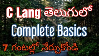Complete C Language Tutorials In Telugu by Kotha Abhishek
