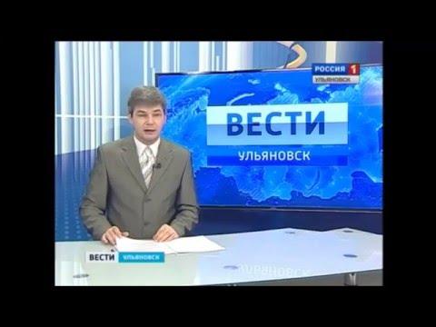 КТЦ Металлоконструкция в выпуске новостей ГТРК Волга 12 02 2016из YouTube · Длительность: 2 мин10 с