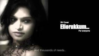 """BV cover of """"Ellorukkum"""" (Tamil) from Marupadiyum (1993)"""