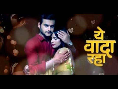Full Title song Yeh Vaada Raha Serial