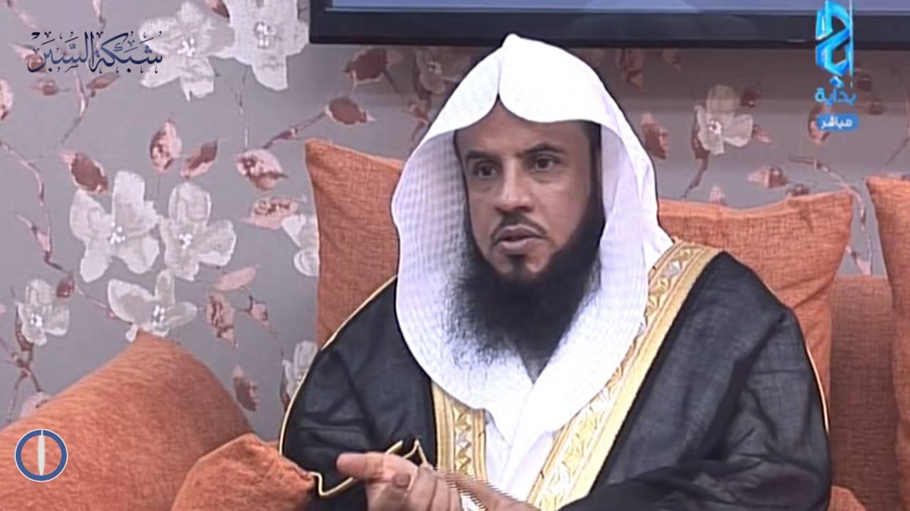 هل التاتو اللاصق يمنع الوضوء د سعد بن عبدالله السبر Youtube