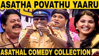 APY 44 | Madurai Muthu | Aishwarya Rajesh