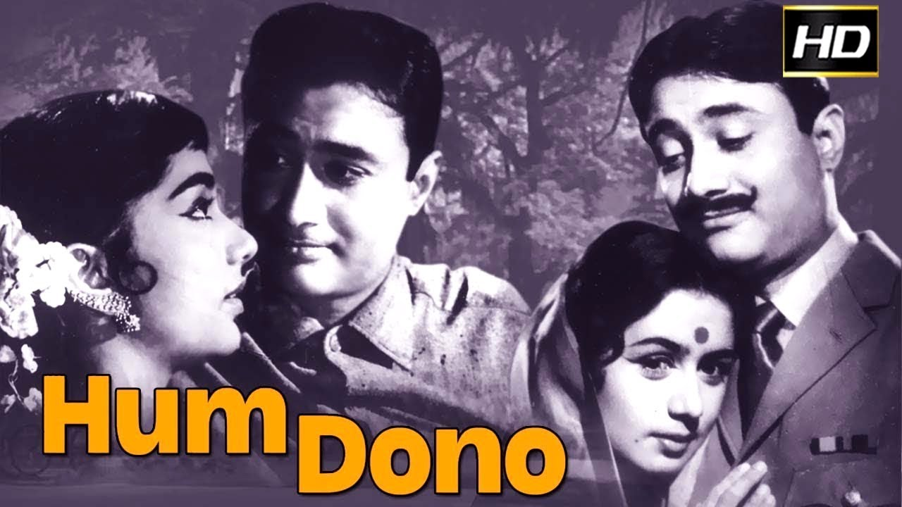 Download Hum Dono l  With English Subtitle l Dev Anand, Lalita Pawar, Nanda, Sadhana l 1961