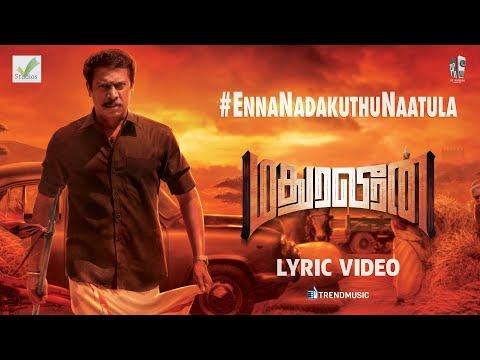 Enna Nadakkudhu Naattula Lyric Video - Madura Veeran | Samuthirakani | TrendMusic