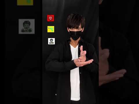 【TikTok challenge】dance tutorial TAKAHARU emoji dance Iggy Azalea – Kream ft. Tyga