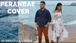 NGK Anbae Peranbae Cover | Yuvan Shankar Raja | Attention Mashup by Suthasini & Vishnu Balaji