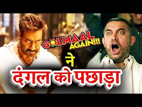 Golmaal Again FINALLY BEATS Aamir Khan's DANGAL