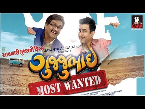 gujjubhai most wanted full movie online