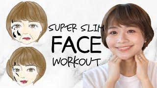 【整体師が教える】自宅で簡単3分 エラ 痩せ体操【face exercise】