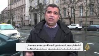 ألمانيا تحاكم جنديا عراقيا بتهمة ارتكاب جرائم حرب