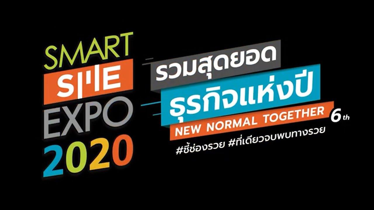 SmartSME EXPO 2020 กับธุรกิจร้านสะดวกซัก The M Soul