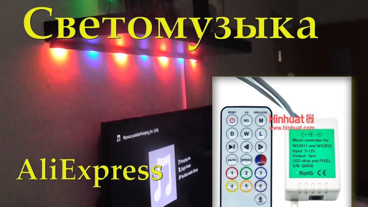 Интернет-магазин pult. Ru предлагает купить домашний кинотеатр и другую аудиотехнику. Продажа домашних кинотеатров осуществляется с доставкой по москве и россии. Для. Led телевизор loewe 55402w89 bild 1. 55 black.