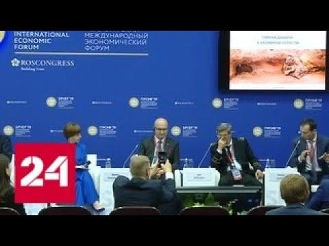 """""""Русская медная компания"""" инвестирует в производство более миллиарда долларов - Россия 24"""