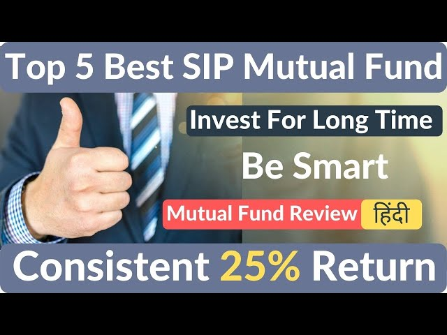 Top 5 best mutual funds to invest in india 2021   Low risk high return mutual fund in 2021