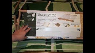 86# Пяльцы-рамка от фирмы Дубко 75*30см/Обзор/Вышивка крестиком