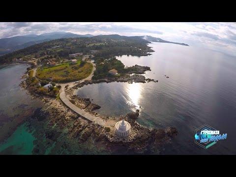 """""""Γυρίσματα στην Ελλάδα"""" - Κεφαλονιά/Kefalonia - Web Exclusive - HD"""