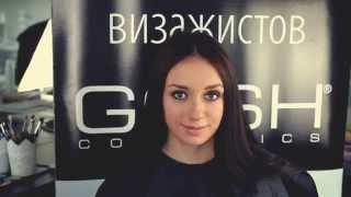 Мастер-класс №26 - Дымчатый макияж глаз Меган Фокс (Megan Fox makeup Tutorial) - видео #GOSH