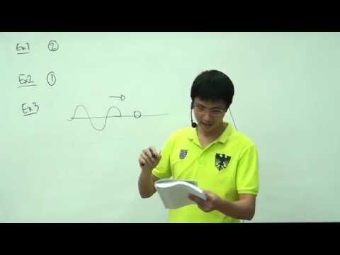 ฟิสิกส์ ม.5 บทที่9 คลื่นกล (ครั้งที่ 1)