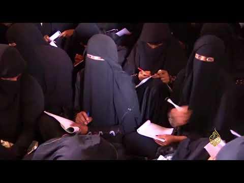 أميرة الخالدي.. يمنية تحول منزلها مركزا لتعليم النساء  - 17:22-2018 / 4 / 23
