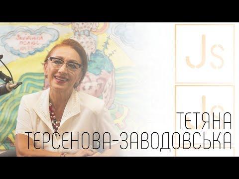 402tvivfr: Jam session. Тетяна Терсенова-Заводовська. Радіо версія