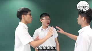 Publication Date: 2017-09-17 | Video Title: 可風中學2號候選內閣Apricity 活動介紹