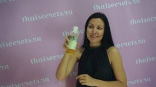 Тайская косметика Органический шампунь кондиционер с Лемонграссом для волос, жирных у корней(, 2016-06-22T05:58:31.000Z)