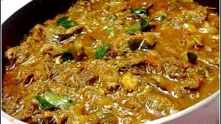 Hot and spicy Pepper beef Curry