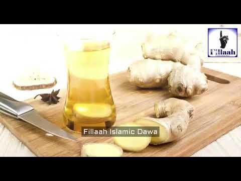 Download ye zenjebel tekem ||fillah Islamic dawa||