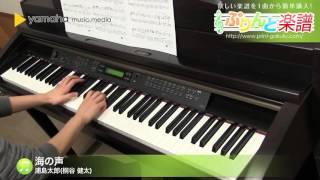 使用した楽譜はコチラ http://www.print-gakufu.com/score/detail/13799...