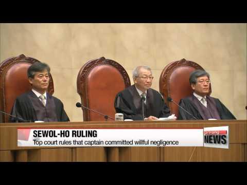 Korea′s Supreme Court upholds life sentence for Sewol captain   ″선장 역할 포기&q