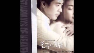 Stairway to Heaven OST #02 천국의 기억 (Memories Of Heaven) - 장정우 (Jang Jeong-Woo)