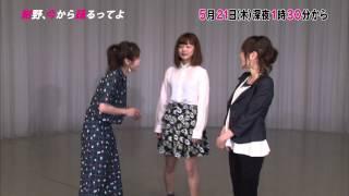 5月21日(木)深夜1:30 第2シーズン最終回 テレビ東京アナウンサー・紺...