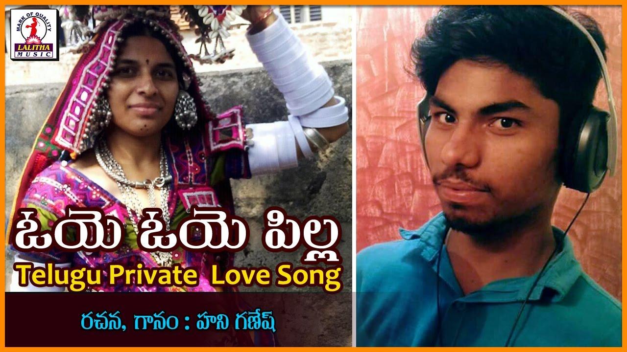 Haaye Oye - Qaran - Indipop Mp3 Songs