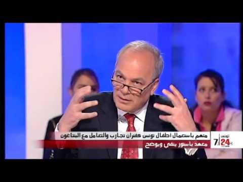 Mélange d'ignorance et de Mauvaise foi contre l'Institut Pasteur de Tunis