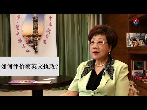 """吕秀莲专访:民进党""""没本事""""独裁"""