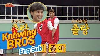 Kyung Hoon making fun of Jang Hoon who missed the goal- Knowing Bros 82